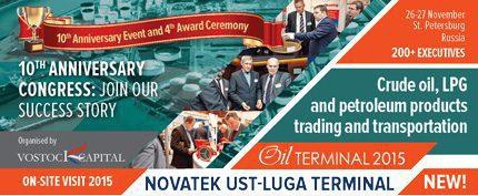 4-Oil-Terminal-2015430px