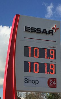 The new Essar brand -  breaking into the UK's retail market