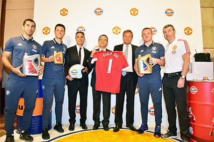 Gulf Oil's vice president international, Frank Rutten was joined at the event by Arthur Liu, managing director of Gulf Oil China, Manchester United's commercial director Jamie Reigle together with a number of first team players including Henrikh Mkhitaryan, Ander Herrera and Wayne Rooney