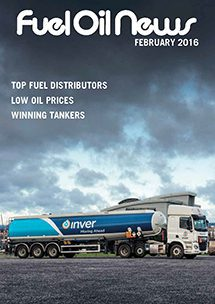To enter your tanker for the 2016 tanker of the year title, please send brief details of what makes your tanker special and a photograph to jane@fueloilnews.co.uk.